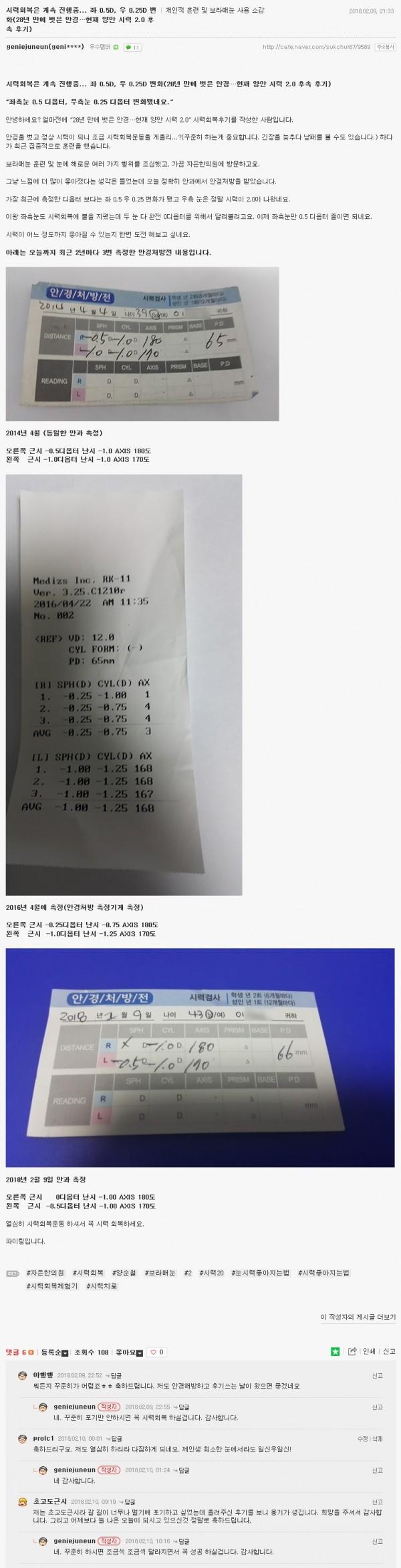 3f2d79e4d3ea820fadba356e156cbd41_1518234