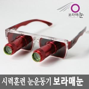 중/고등학생용- Red